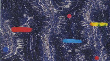Vincentiulian – SINC EP (VINYL ONLY)