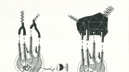VincentIulian – Nemeta EP