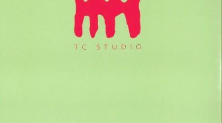 Onur Özer | TC Studio – Prolog
