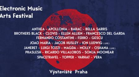 UP Music Festival 2018