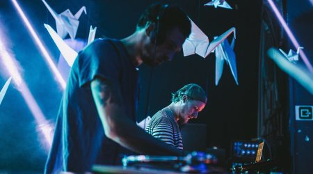 Rhadoo confirmed as special guest for Fabric x Toi Toi – Off Sonar 2018